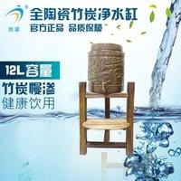 Ceramic Charcoal Water Tank