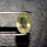 Pukhraj Yellow Sapphire Ceylonese 3.81 carat (Laboratory Certified)