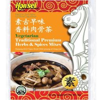 Vegetarian Traditional Premium Herbs and Spices Mix
