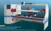 Automatic Masking Tape Cutting Machine