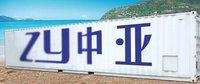Container Type Desalination Equipment