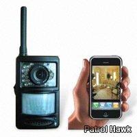 GPRS MMS Alarm System