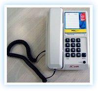 Icom Telephone (1010)