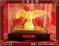 Eagle Crafts