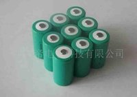 C Size Battery