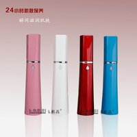 Aroma Ultrasonic Humidifier