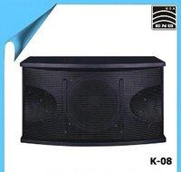 Karaoke Loudspeaker K-08