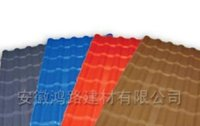 Convenient Installation Synthetic Resin Tiles