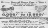 Offline Home Based Data Entry Services