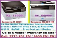 Digital Photocopier Machine Samsung K 2200nd