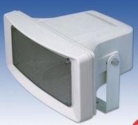 40 Watts 100v Abs Horn Loudspeaker