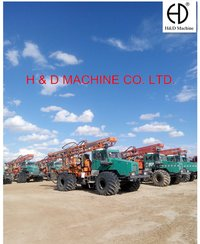 Hd Truck Mounted Drilling Rig For Water Well Drilling