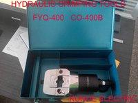 Hydraulic Crimping Tools (FYQ-400 CO-400B)