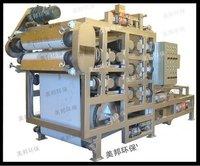 Powerful Roll Type Press Dewatering Machine