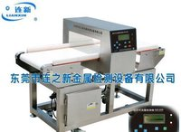 Lx Dlm-509n Large Screen Digital All-Metal Detector
