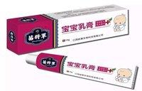 Miaojiangjun Baby Cream