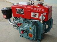 Horizontal Four Stroke Diesel Engine