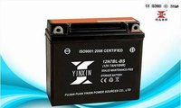12V7AH Electric Motorcycle Battery