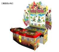 Crazy Bird Arcade Game Machine