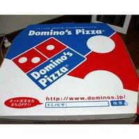 Domino'S Pizza Boxes