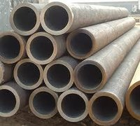 Hot Rolled Steel Tube