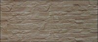 Cultural Stone Series Wall Tiles (36w053)