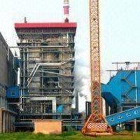 Boiler For Power Plants