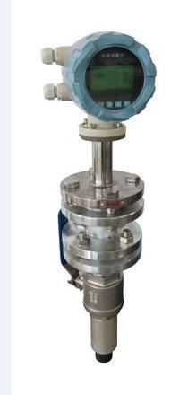 Inserted Electromagnetic Flowmeter