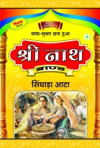 Laminated Pouches For Singhada Atta