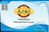 Prime Kampo Sleeping-Aid Detox Foot Patch