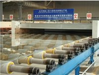 Cold End Cutting Line