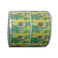 Hpp Packaging Roll