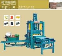 Cement Brick Machine (Xqy3-10)