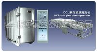 Glass Vacuum Plating Machine Dcj