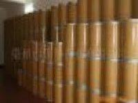 Capsiate (Capsicum Extract)/Capsicum P.E