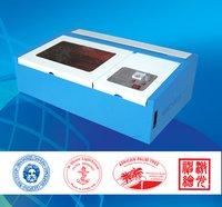 Laser Stamp Machine