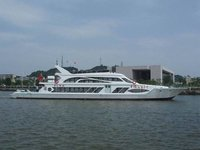 39m Passenger Ship Catamaran Sightseeing Boat