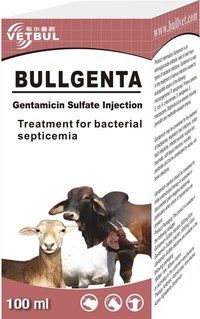 Gentamicin Sulfate Injection