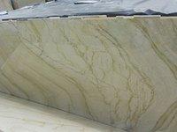 Aqua Green (Katni) Marble