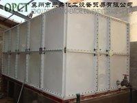Smc Water Tank