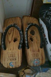 Wooden Sandal