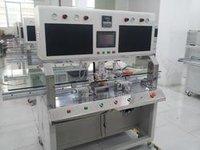 Lcd Screen Repair Machine