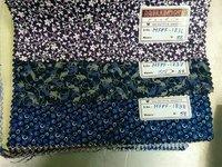 Designed Fabric