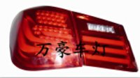 Chevrolet Cruze Bmw Style Led Tail Lamp