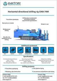 Horizontal Directional Drilling Rig (Gnb-74m)