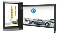 Automatic Parking Advertising Traffic Boom Barrier Gate