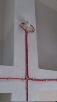 Safety Alarm System