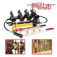 Gas Pressure Welding System