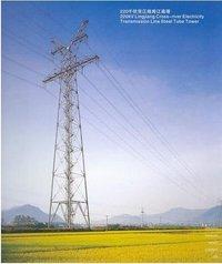 Power Transmission Lattice Tower