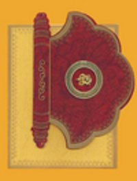 Greeting And Wedding Cards